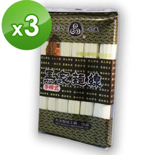 【馬家】麵線(500g)x3包