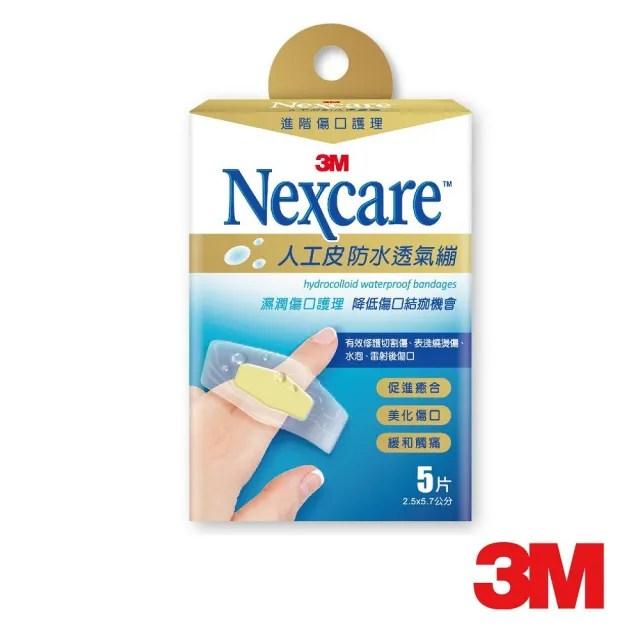 【3M】Nexcare人工皮防水透氣繃 5片(OK繃)