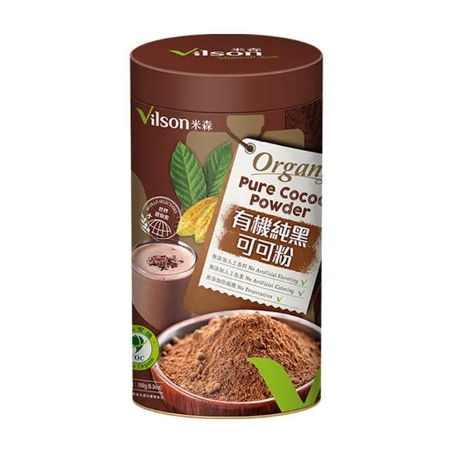 【米森】有機純黑可可粉150gx1罐