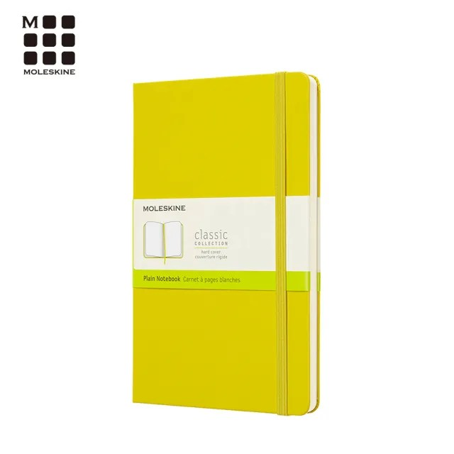 【MOLESKINE】經典蒲公英黃色硬殼筆記本(L型空白)