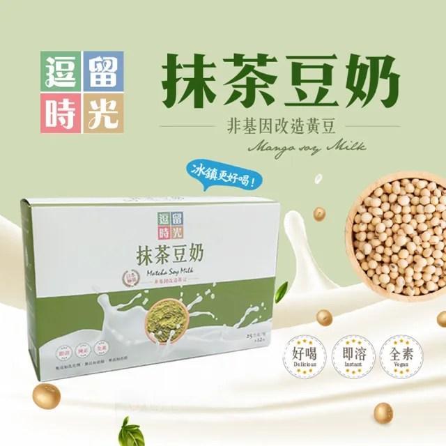 【逗留時光】抹茶豆奶 非基改 植物奶(25gx6入/盒)