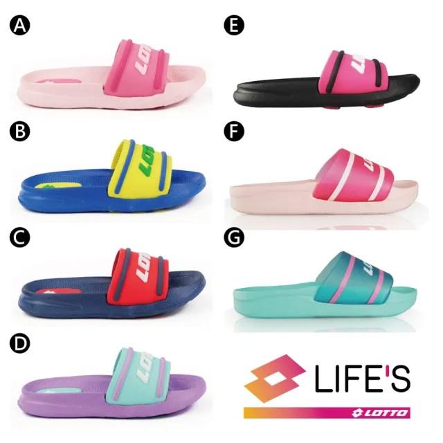 【LOTTO】拖鞋 兒童鞋 Summer Play 兒童輕量拖鞋(7色任選)