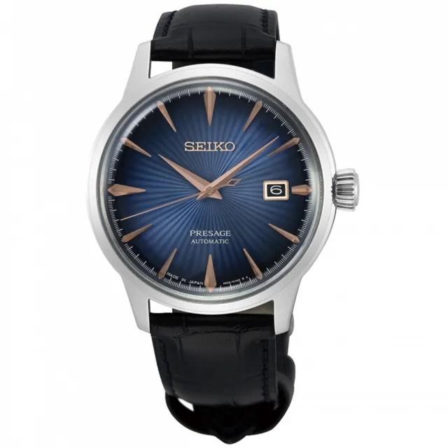 【SEIKO 精工】PRESAGE 調酒師動力儲存機械錶-藍(4R35-03T0B/SRPE13J1)