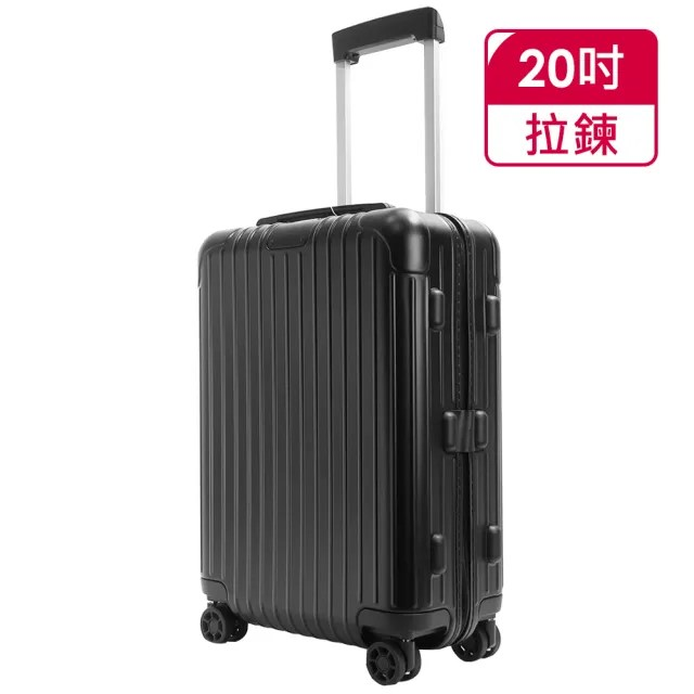 【Rimowa】ESSENTIAL Cabin S 20吋登機箱(霧黑)