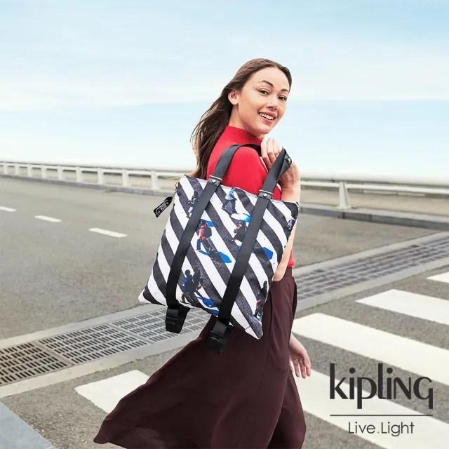 【KIPLING】時尚斑馬印花大容量手提帆布包-LOVILIA