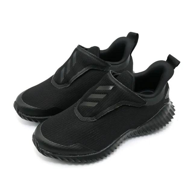 【adidas 愛迪達 】童鞋 FortaRun AC K 黑 中大童 慢跑鞋(EF0145)