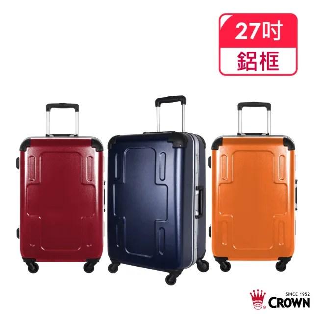 【CROWN 皇冠】新 27吋拉桿箱 十字造型行李箱 拉桿外置(行李箱旅行箱/ TSA海關鎖)