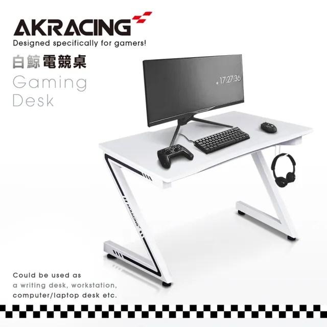 【AKRACING】超跑電競桌-GT588 WHALE白鯨(電競桌-)