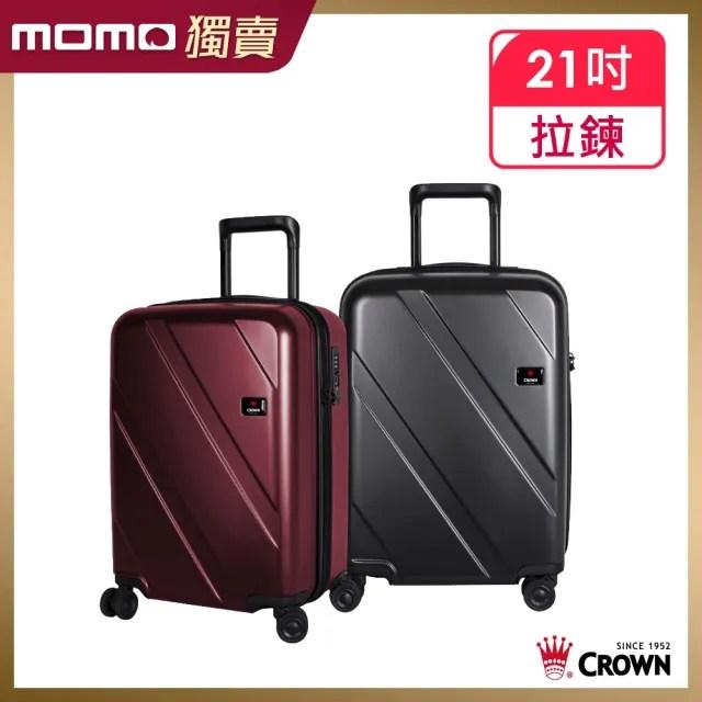 【CROWN 皇冠】21吋 拉鍊拉桿箱 行李箱 旅行箱(霧面/超輕量)