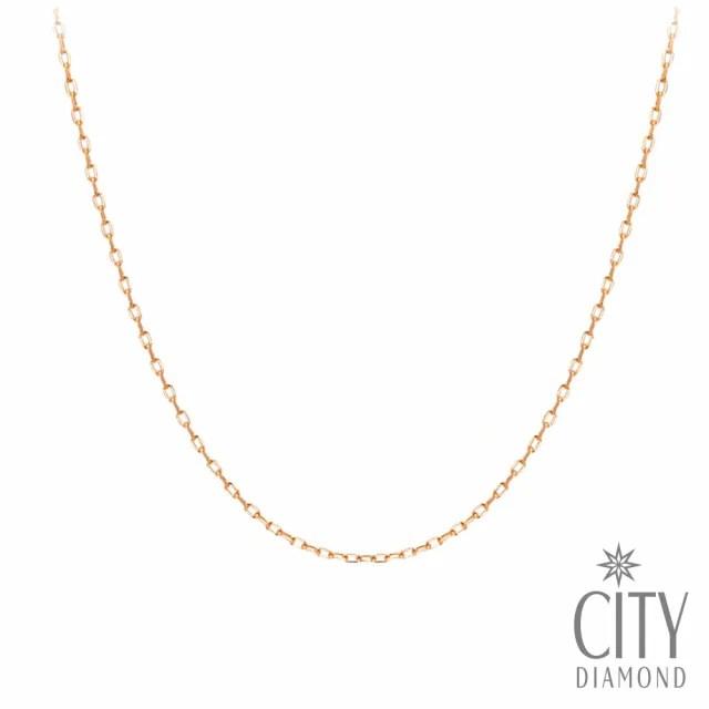 【City Diamond 引雅】18K日本進口斗元玫瑰金K金項鍊(16吋18吋可自由伸縮長短)