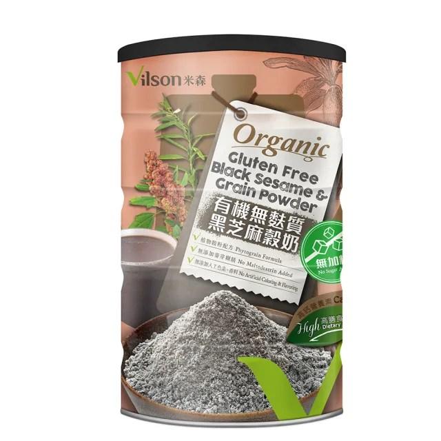 【米森】有機無加糖無麩質黑芝麻穀奶400gx1罐