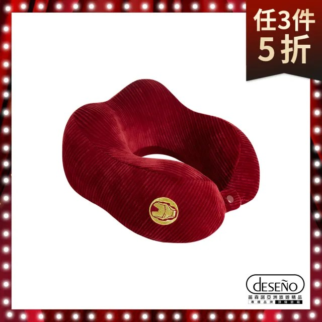 【Deseno】Marvel漫威系列太空記憶枕/頸枕-鋼鐵人(旅遊型頸枕)