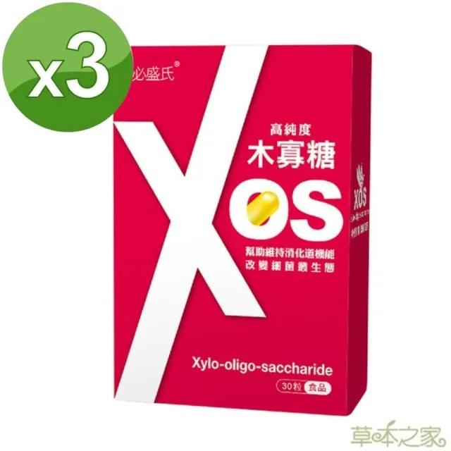 【草本之家】木寡糖 30粒X3盒
