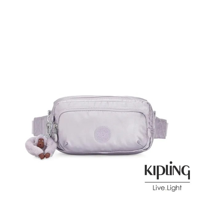 【KIPLING】時尚香檳淡雅紫雙層隨身腰包-HOPE