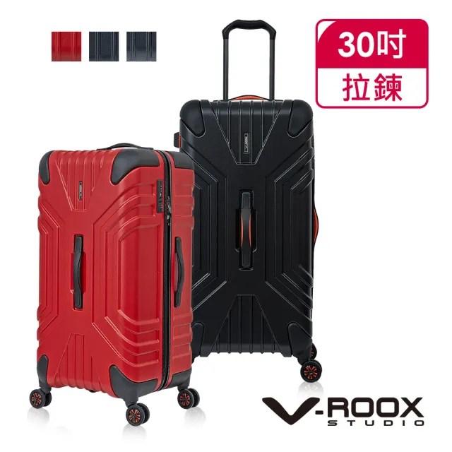 【V-ROOX STUDIO】SHIELD 30吋 神盾硬殼雙層防爆拉鍊胖胖箱 SHIE-59241(超深大容量 三邊提把)