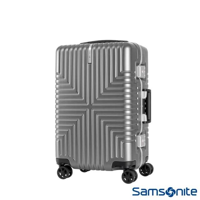 【Samsonite 新秀麗】20吋Intersect 高質感PC鋁框硬殼TSA行李箱 銀(GV5)