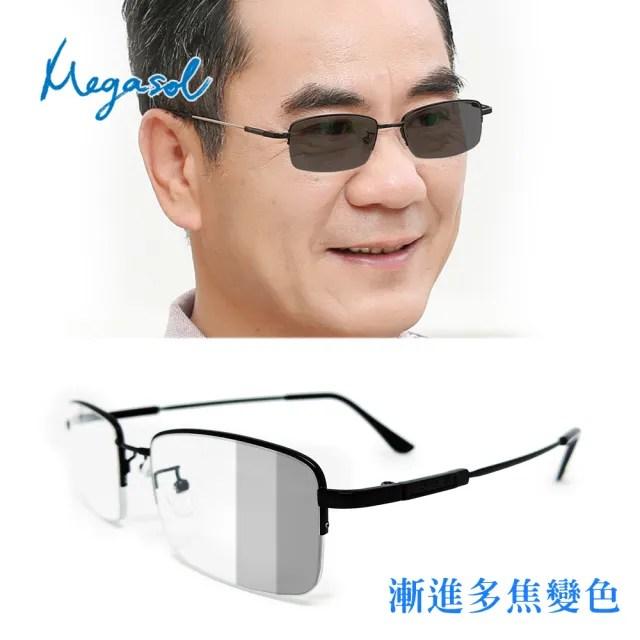 【MEGASOL】輕量彈性記憶金屬航鈦金屬鏡架俐落半方框變色漸進多焦老花眼鏡(知性俐落半框中性款LJ-LH2026)
