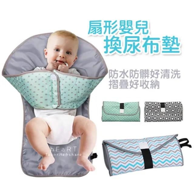 北歐幾何扇形嬰兒換尿布墊防水墊64x70cm60x35cm(媽媽包必備.換尿布的好幫手)