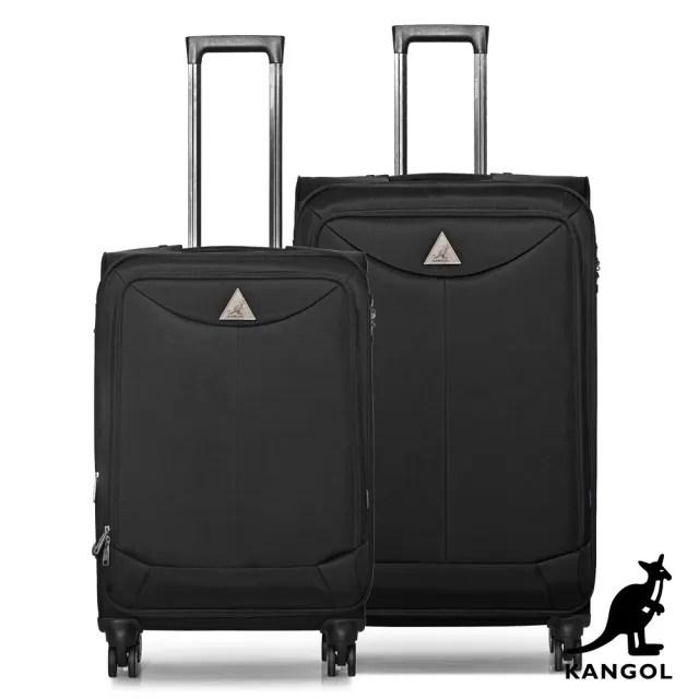 【KANGOL】英國袋鼠世界巡迴24+28吋布面行李箱-共3色