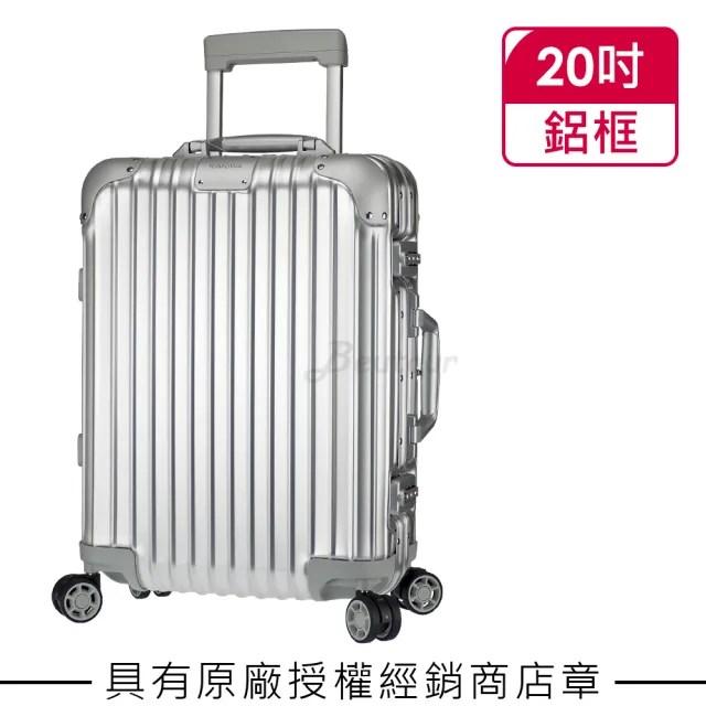 【Rimowa】Original Cabin S 20吋登機箱 銀色(925.52.00.4)