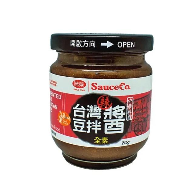 【味榮】天然臺灣豆拌醬 全素 215g/罐(辣味)