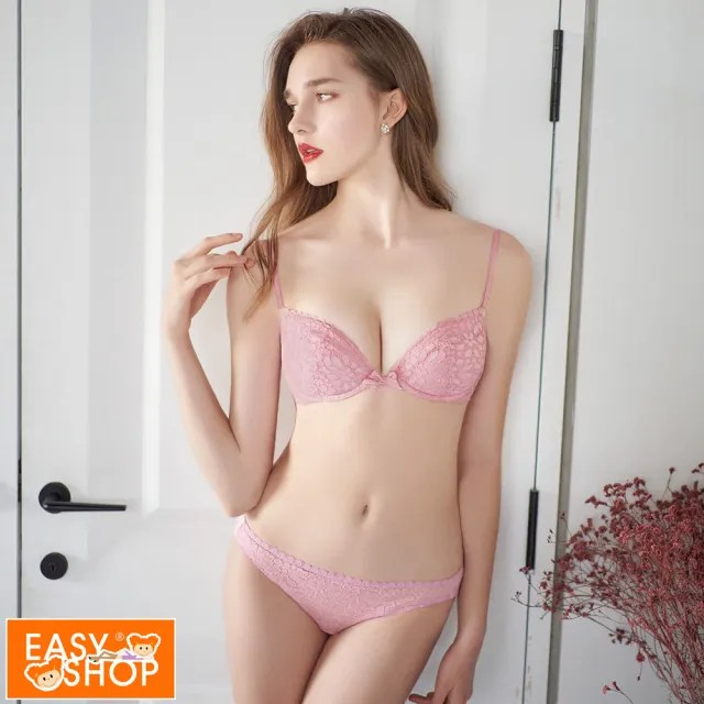【EASY SHOP】珍奶-天然氣泡飲-低腰三角內褲(森林野莓氣泡飲)