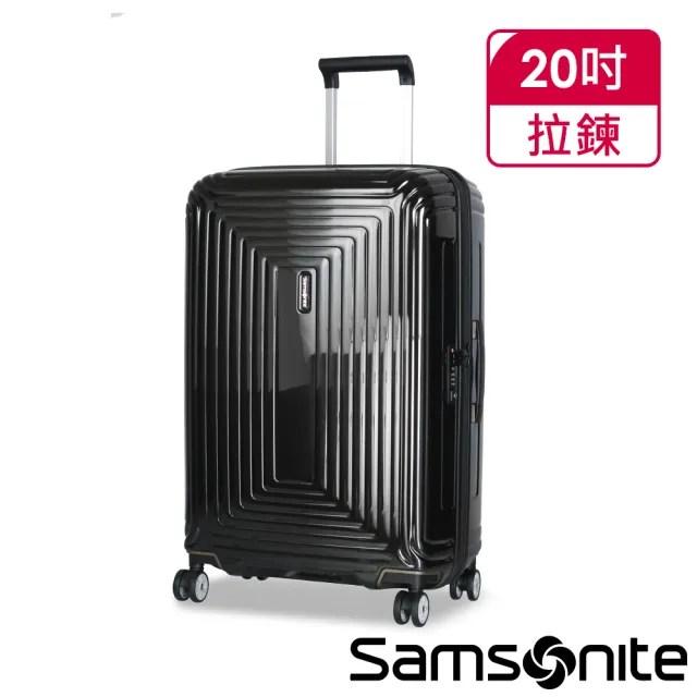 【Samsonite 新秀麗】行李箱 20吋 登機箱 YKK反車拉鍊 ASPERO 飛機輪 AZ5(多色任選)