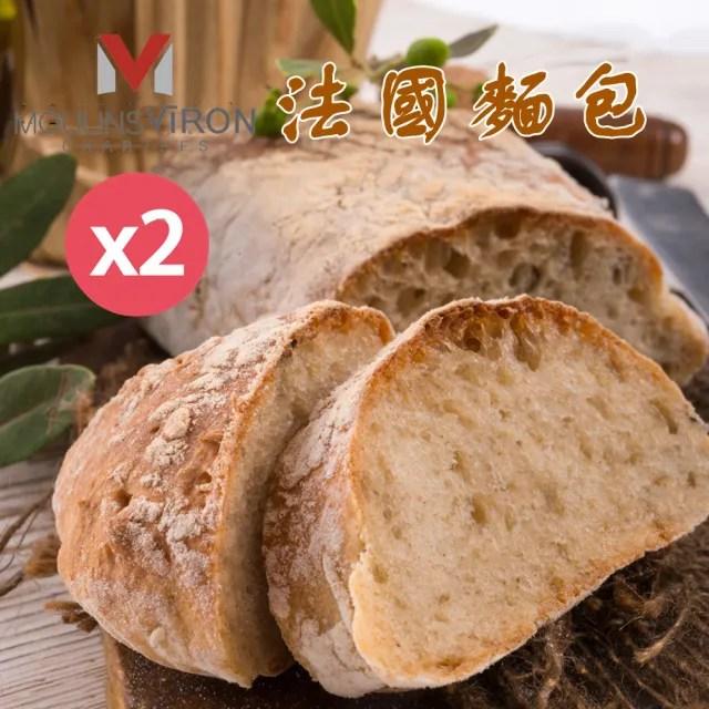 【MOULINS VIRON】100%法國小麥麵包600gX2條(T150有機石磨麵粉)