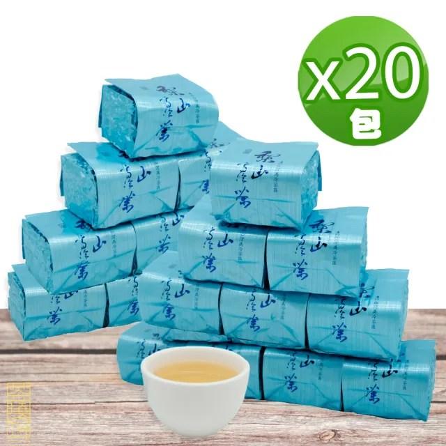 【茶曉得】梨山比賽級高冷烏龍茶葉75gx20包(2.5斤)