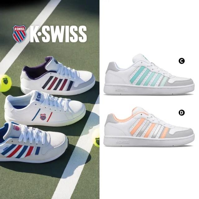 【K-SWISS】時尚運動鞋 Court Palisades-男女-四款任選(快倉限定)