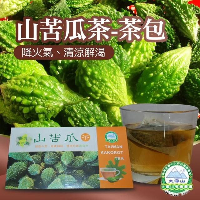 【大雪山農場】台灣原生種-山苦瓜茶-3g-20包-盒(3盒組)