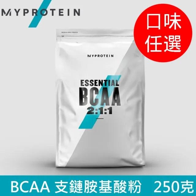 【MYPROTEIN】BCAA 支鏈胺基酸粉(250g/包)