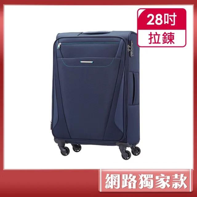 【Samsonite 新秀麗】28吋 Provo極致輕盈布面可擴充TSA行李箱 海軍藍(22Q)