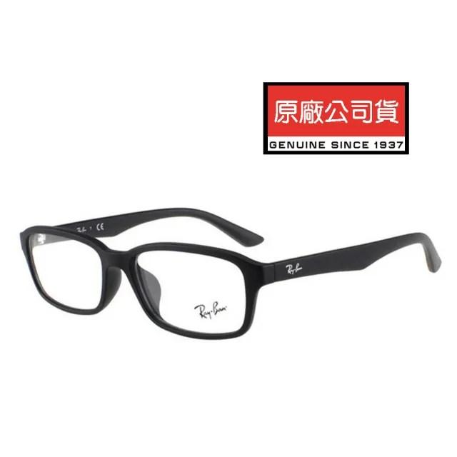【RayBan 雷朋】輕量款光學眼鏡 亞洲版舒適加高鼻翼 RB7081D 2477 霧黑 公司貨
