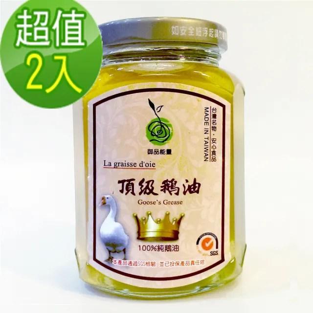 【悅•生活】御品能量--黃金3A頂級原味鵝油375ml/瓶 二入組(生酮 拌醬 伴手禮 豬牛油)