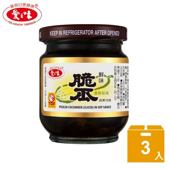 【愛之味】鮮味脆瓜(180g3入/1組)