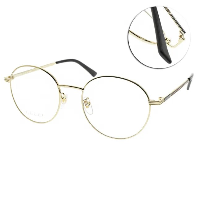 【GUCCI 古馳】光學眼鏡 時尚圓框款(淡金#GG0839OK 003)