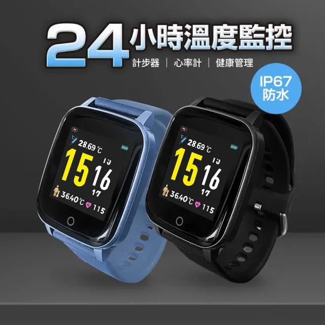 D05 健康機能智能手錶(智慧手錶/智能手錶推薦/運動手環)