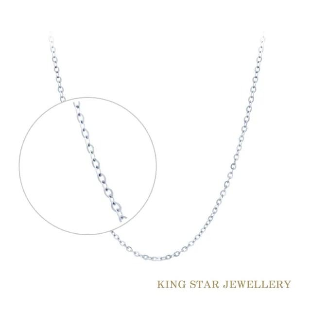 【King Star】閃耀O字18K金鍊(K金項鍊)