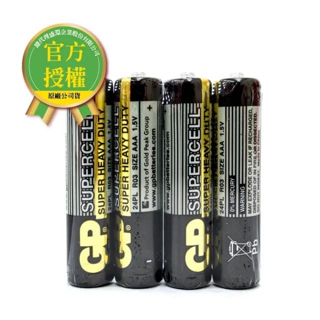 【超霸】GP-超霸-黑-4號超級碳鋅電池4入(GP原廠販售)