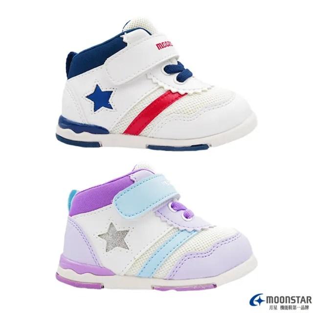 【MOONSTAR 月星】月星高筒機能童鞋(MSB952  13~18公分)