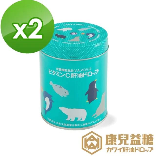 【日本康兒益糖KC】兒童肝油 維生素A+D+C-300粒裝X2罐組(香橙風味)