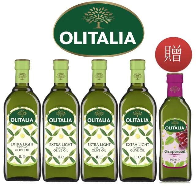 【Olitalia 奧利塔】精緻橄欖油1000mlx4 瓶禮盒組(+葡萄籽油500mlx1瓶)