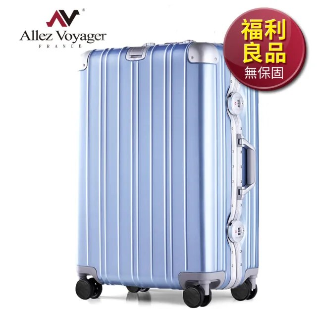 【奧莉薇閣】限量福利品 無與倫比的美麗PC26吋防撞金屬鋁框耐撞擊行李箱/旅行箱
