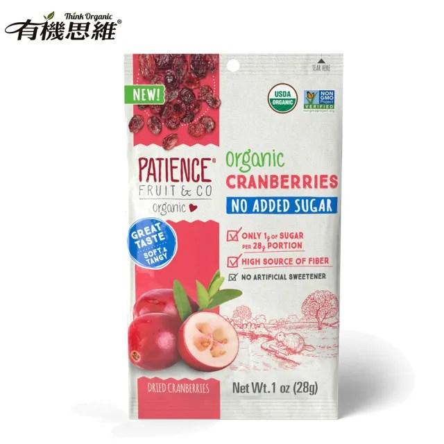 【即期品】有機思維Patience 沛森思 有機無加糖蔓越莓乾28g(有效日期:2022.03.29)