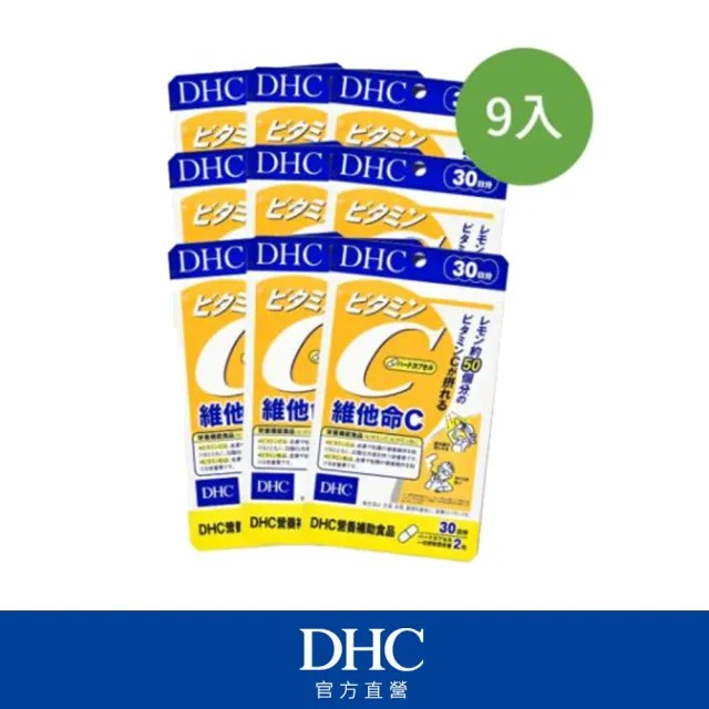 【DHC】維他命C_30日份9入組