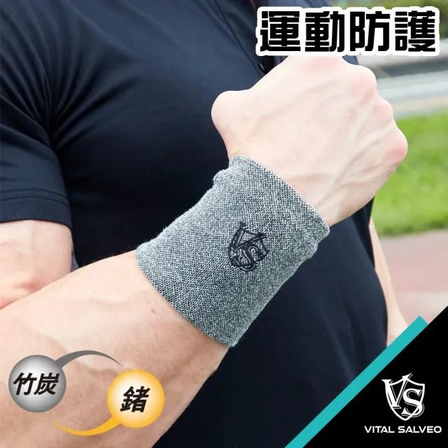 【Vital Salveo 紗比優】防護鍺遠紅外線運動護腕-單支入(竹炭+遠紅外線運動保健護腕-台灣製造護具)