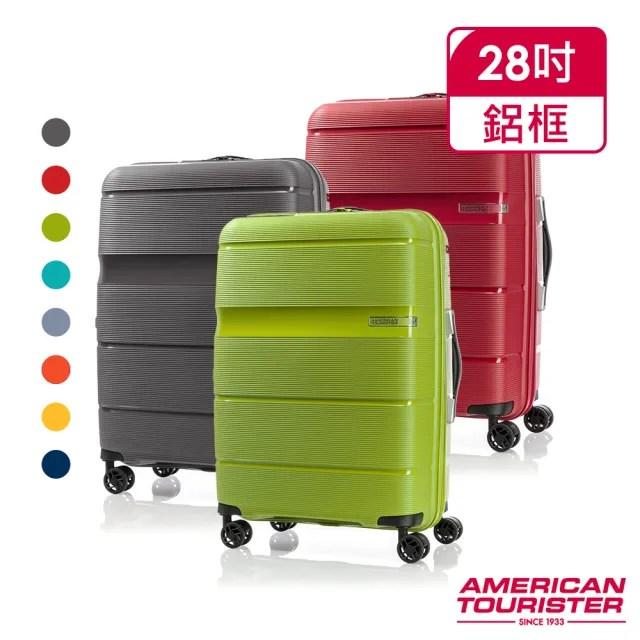 【AT美國旅行者】28吋 Linex防刮耐衝擊硬殼TSA行李箱 多色可選(GH1)