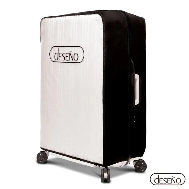 【Deseno】彈性透明行李箱套-L-30吋胖胖箱適用