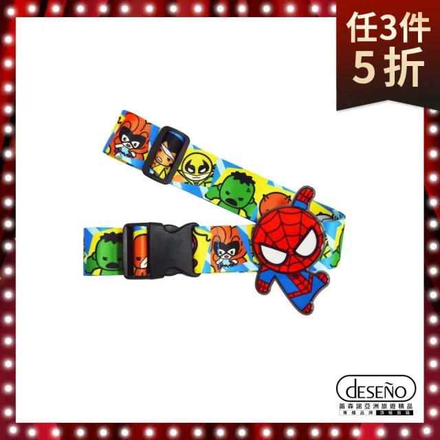 【Deseno】Marvel 漫威英雄立體名牌束帶(多款任選)